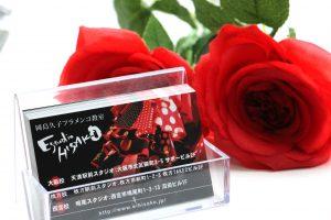 岡島久子フラメンコ教室の案内カードとバラの花