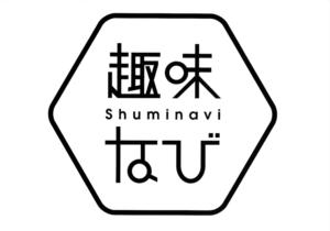 「趣味なび」ロゴ
