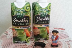 「カゴメ野菜生活100スムージー」サンプル商品の写真