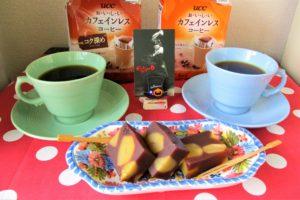 「UCCおいしいカフェインレスコーヒー」ノーマルタイプ&コク深めタイプの写真