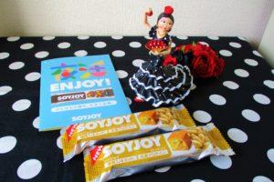 「大塚製薬SOYJOYピーナッツ」サンプル品とパンフレット&フラメンコ人形の写真